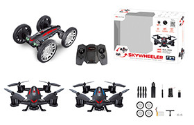 2.4G 2IN1 R/C DRONE CAR(WIFI, 0.3MP camera, FPV)