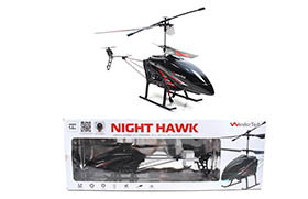2.4G 3.5-channel RC Helicopter/camera
