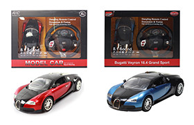 R/C Bugatti(steering wheel controller)(including battery and charger)