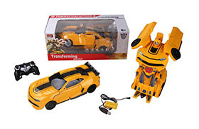 R/C The new Hornet + 2.4G small controller (including battery and charger)yellow